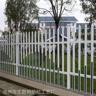 优衢州市草坪护栏栅栏放心厂家