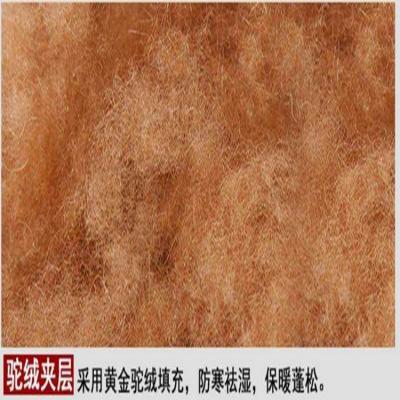 棉裤用100%弹性羊绒棉 带弹力驼绒棉 四面弹羊毛绒无纺衬棉