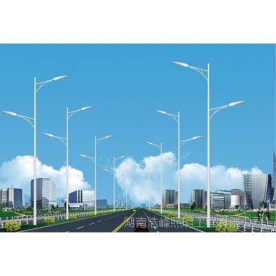 株洲市政LED路灯批发 市政路灯批发价格 路灯现货供应