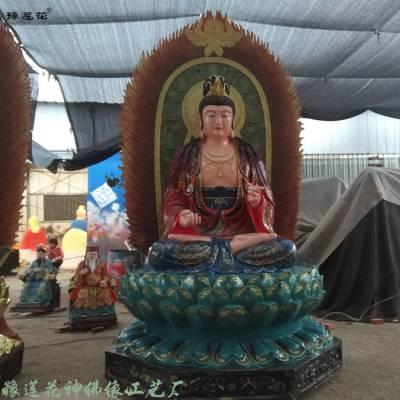 2米 婆娑三圣佛像厂家 释迦牟尼佛、地藏王菩萨像 观世音菩萨像