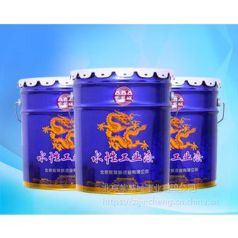供应水性漆水性醇酸防锈漆放心省心