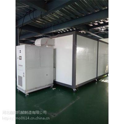 河北鑫鹏厂家直销小型挂面烘干设 备智能高效节能环保