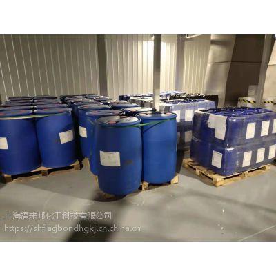 无磷环保清洗剂