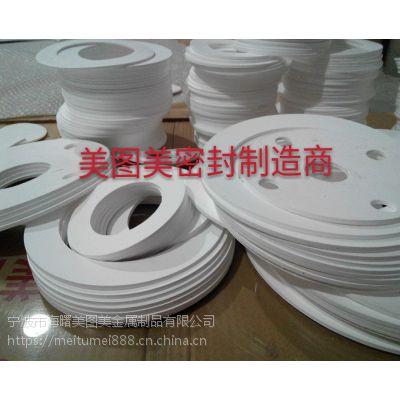 四氟垫片,聚四氟乙烯垫片,PTFE垫制造,膨胀四氟垫标准