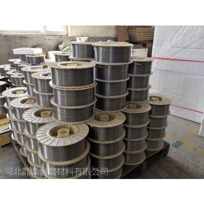 农机旋耕机刀片堆焊焊丝D566河北晶鼎耐磨专业生产厂