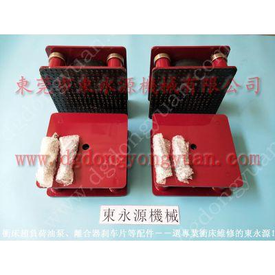 冲床减震器,气压式避震器/防震脚,气囊式机器防震脚,空气\气压式机械减振垫,进口气垫选东永源机械