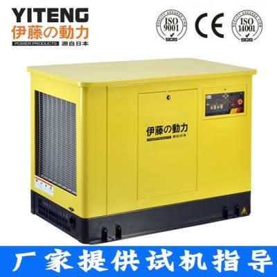 断电自动切换30KW汽油发电机厂家