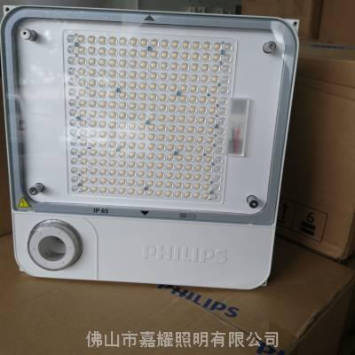 飞利浦智能调光LED油站灯BCP500