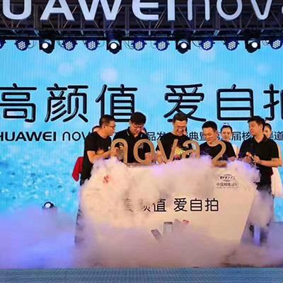 北京新型干冰升降启动台租赁