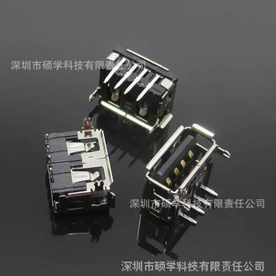 爆款USB A母短体10.0系列 贴片式USB母座/90度直插 卧式USB连接器