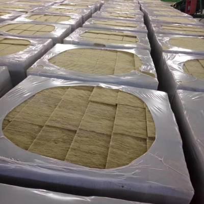 外墙岩棉复合板憎水玄武贴防火铝箔岩棉板保温岩棉板