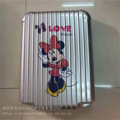 行李箱喷印机 拉杆箱印花机 旅行箱UV打印机