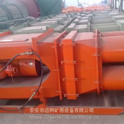 矿用湿式振弦除尘风机厂家 KCS-410D掘进机除尘风机价格