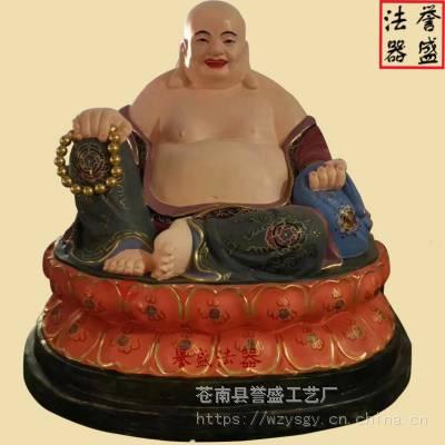 【弥勒佛】1.5米铜雕弥勒佛菩萨 贴金弥勒佛图片