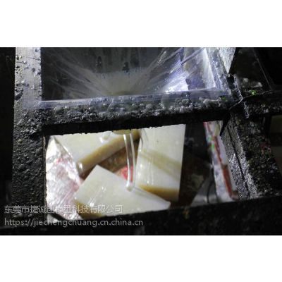 样品3D打印手板模型制作 捷诚创大型CNC加工 武汉快速成型复模定制工厂