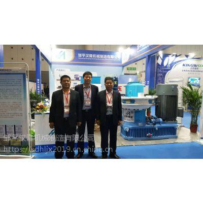 山东汉隆机械2019中国西部成都生物质利用展会隆重开幕