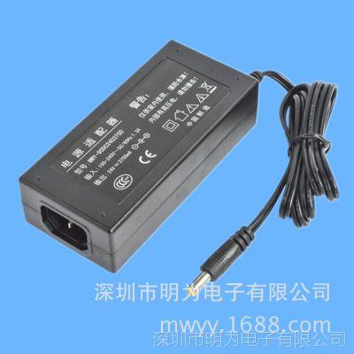 厂家直销36W足功率AC/DC开关电源适配器 12V 3A电源适配器
