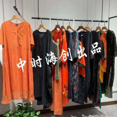杭州吉丘古儿女装折扣品牌货源批发直销尾货库存多种款式多种风格