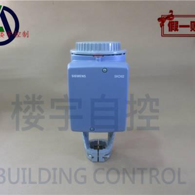 正品西门子SKD60 SKD62 SKB60 SKB62 SKC60 SKC62 电动液压执行器