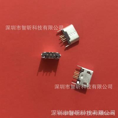 脚长2.0直边MICRO 5P母座/180度立式插板丨无导位micro180度/V8座