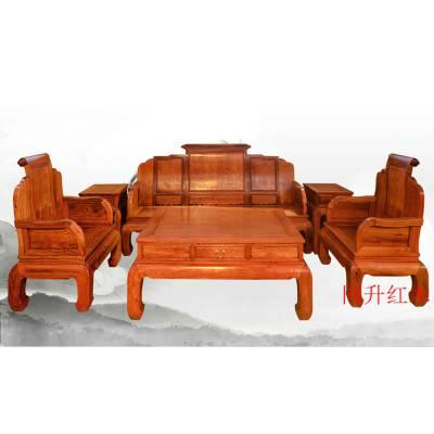 缅甸花梨草花梨同升红木客厅八宝沙发六件套