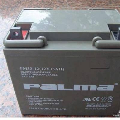 八马蓄电池PM24-12价格参数及详细尺寸表