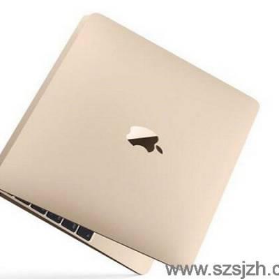 深圳苹果笔记本电脑售后维修服务中心