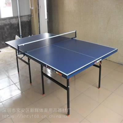 茂名有双鱼乒乓球桌卖吗/茂名有几家做体育器材的工厂