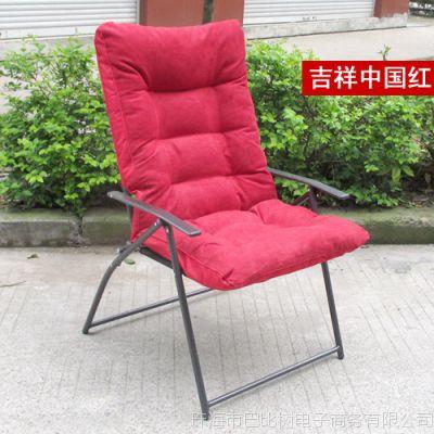 折叠躺椅办公室午睡椅折叠电脑椅时尚休闲午休椅子太阳椅靠背椅子