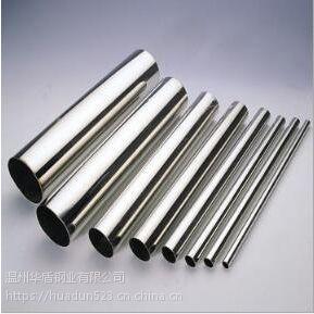 316L卫生焊管不锈钢纯化水管道食品级