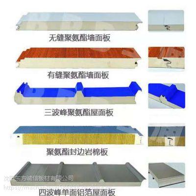 黑龙江大庆彩钢聚氨酯保温夹心板冷库板新型岩棉防火板