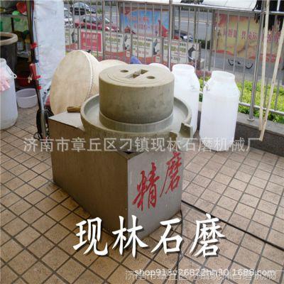 现林多功能家用电动石磨豆浆机 220V电动石磨豆浆机 肠粉米浆机