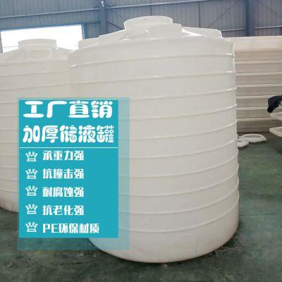 老河口搅拌桶|5吨储水桶多少钱|生活水箱多少钱