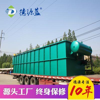 废塑料纸清洗加工污水处理设备 循环使用设备 塑料颗粒污水处理设备厂家 德源蓝环保
