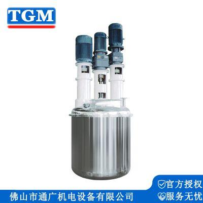 通广机械供应FS3000L不锈钢夹套反应釜