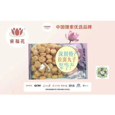 大量供应中国搜素优选品牌--前福花:拉面丸子