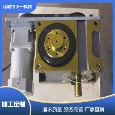 转盘丝印机分割器-诸城正一机械-转盘丝印机分割器精度