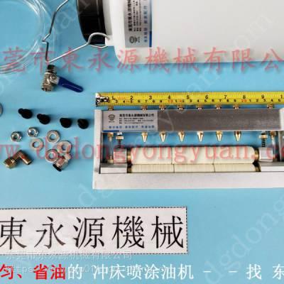 节省工人 钢板自动涂油装置,冲压模双面喷油机找 东永源