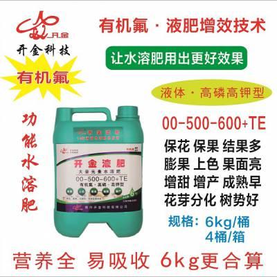 液体水溶肥开金高磷钾水溶肥瓜果着色均匀抗病增产种植大户使用