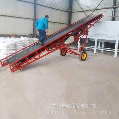 粮食卸车输送机 定做大米皮带输送机 宁安市输送机厂家qk