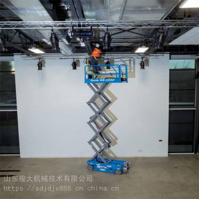 曲臂型高空作业平台_自行式剪型高空作业平台_篮球场用电动型高空作业平台租赁