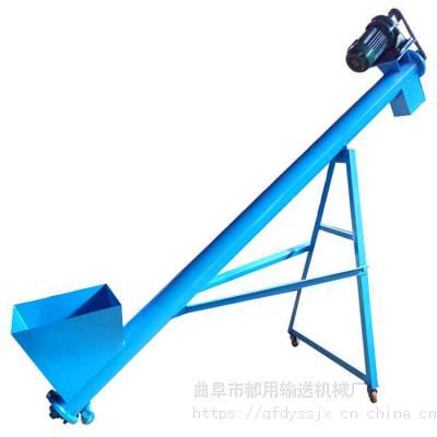 菜籽颗粒倾斜提升机_不锈钢全自动圆管螺旋提升机厂家报价