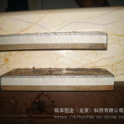 怀柔日本铁板烧厂家