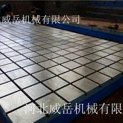 三维柔性焊接平台 现货工厂价 高品质保障