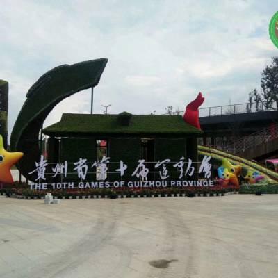泉州***仿真植物雕塑生产商家报价_绿雕厂家_铭泽工艺