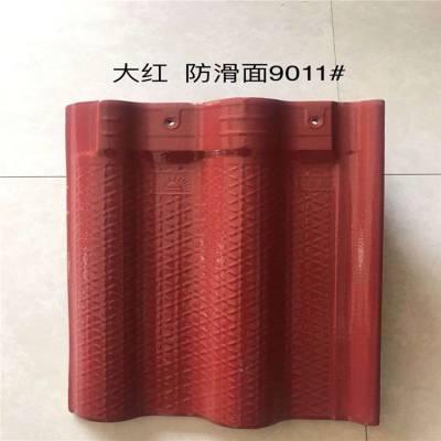 饵鼠盒质量怎么样 陶瓷防水直角瓦 自家盖房用什么瓦