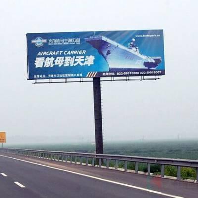 云南高速公路高炮广告/云南高速公路户外***广告公司