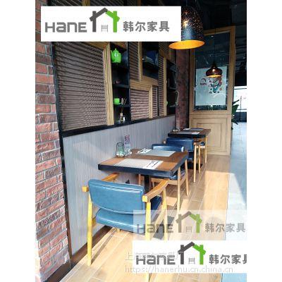 韩尔LOFT品牌 无锡WX-03家具定制西餐厅桌椅奶茶店桌椅实木桌椅定制