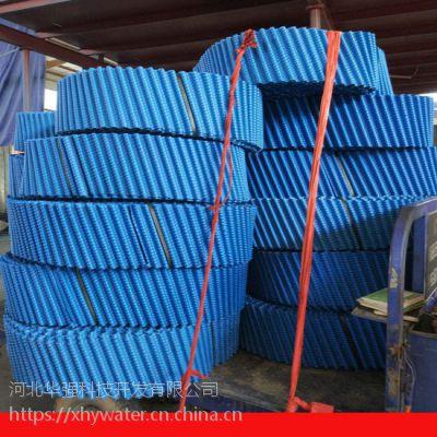 供应冷却塔填料更换 冷却塔填料清洗 河北华强
