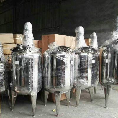 配液罐立式500L乳化食品药品卫生级配液配料罐不锈钢电加热搅拌罐
